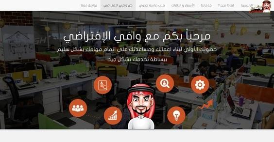 Virtual Wafi